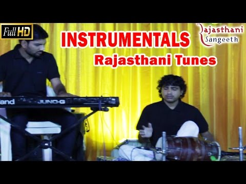 Instrumental | Rajasthani Tunes