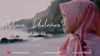 Yesika - Robbana Dholamna (Official Music Video)