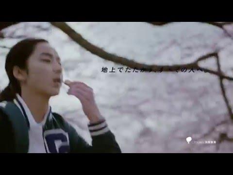 平祐奈 カロリーメイト CM スチル画像。CM動画を再生できます。