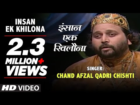 ►इंसान एक खिलोना || Chand Afzal Qadri Chishti || Latest Naats 2017 || T-Series Islamic Music
