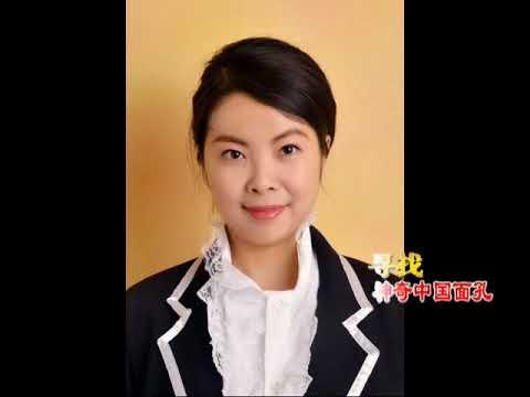 Amazing China Face Race 神奇的東方面孔 3