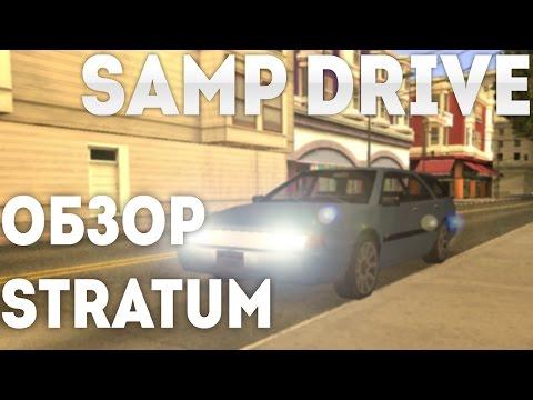 SAMP DRIVE | ОБЗОР STRATUM #24