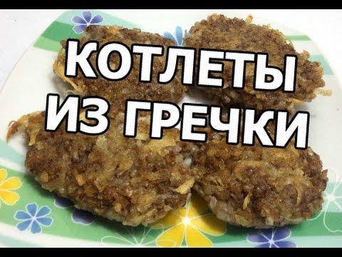 Капустные котлеты: рецепт с фото пошагово