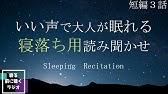 眠く なる 話 短編