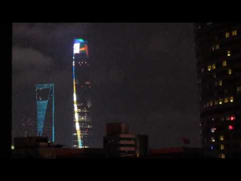 Shanghai Tower at night - August 2016