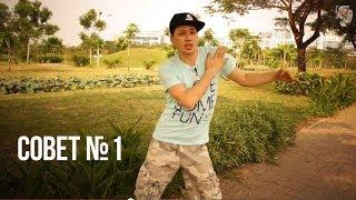 Уроки танцев: как делать зрелищные волны ( waving / dubstep dance) упражнение