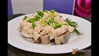 Закуски из рыбы  Сельдь в сырном соусе