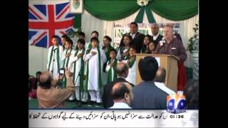 Pakistan Independence Day 2013, London, Coverage by Geo News TV HD