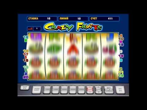 Сумашедшие фрукты игровые автоматы играть бесплатно частоты на спутники в саратове с ресивером голден интерстар