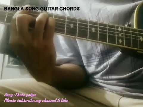 Choto Golpo (ছোট গল্প) Singer: কুমার বিশ্বজিৎ .. Cover ...Guitar Chords