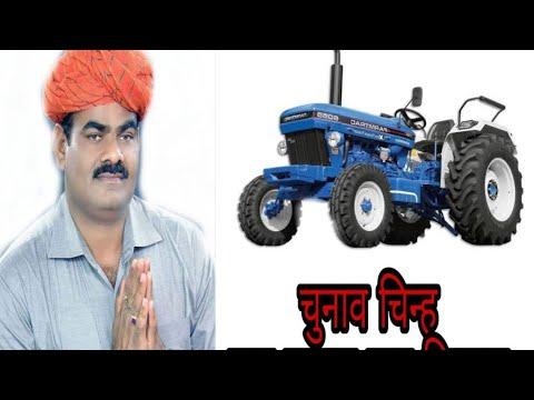 Suresh talk Kishangarh .. 2018 Vidhan Sabha chunav Kishangarh new MLA Suresh talk || Good Rawat News