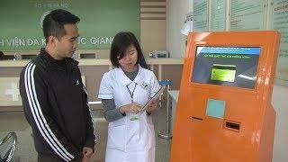 Tiềm năng phát triển lĩnh vực y tế thông minh