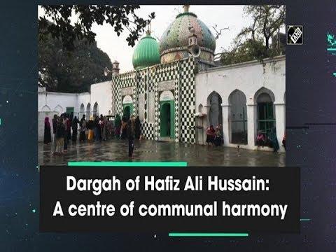Hafiz Ali Hussain Dargah