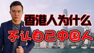 中央万一出手!还谈香港民主!一国两制?【国际大擂台EP55】