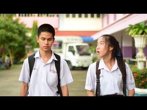 "TEENAGE - ""Short Film"" (ต.อ.พ.น. 2560)"