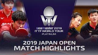Tomokazu Harimoto/Hina Hayata vs Fan Zhendong/Ding Ning | 2019 ITTF Japan Open Highlights (1/2)