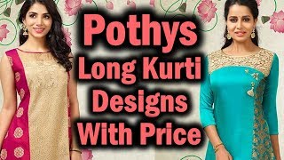 Pothys Long Kurti Designs With Price | Pothys Diwali Collections 2017