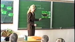 Урок в начальной школе Елецких М.О.