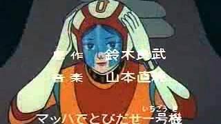 杉並児童合唱団 - ゼロテスター地球を守れ!