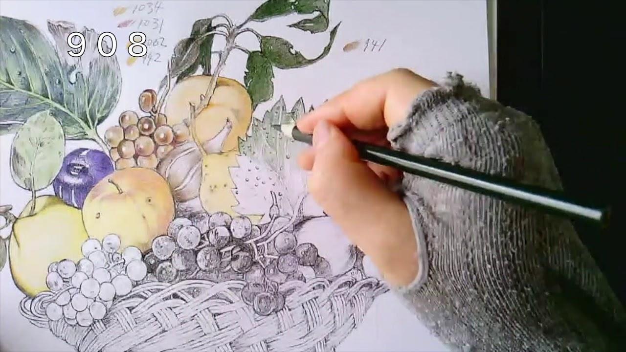 カラバッチョの静物画の塗り絵色鉛筆 Youtube