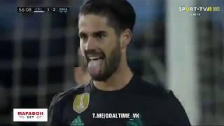 Сельта Реал Мадрид 2:2 обзор матча 07.01.2018