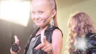 Open Kids-Не танцуй(2)