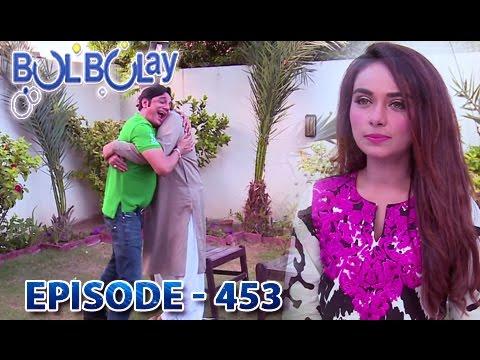 Bulbulay Ep - 453   - 14th May 2017 - Bulbulay House Main Ayi Nayi Parosan thumbnail