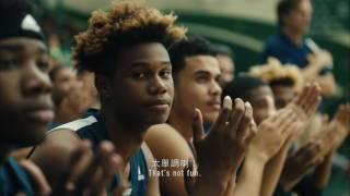 2016 Adidas ''ich bin Hier, um'