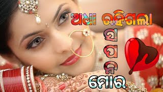 Gambar cover New Odia WhatsApp Status Video💓New Odia Ringtone🎶New Human Sagar WhatsApp status so|Odia HD Vid