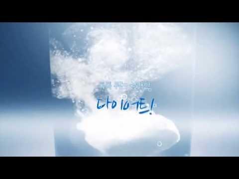 New Style Up Diet Kimchi Plus สไตล์ อัพ ไดเอ็ท กิมจิ พลัส 0939461962