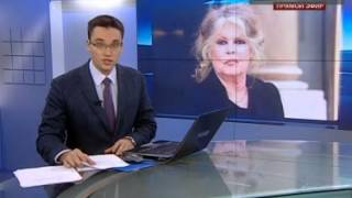 Бриджит Бардо назвала причины для переезда в Россию