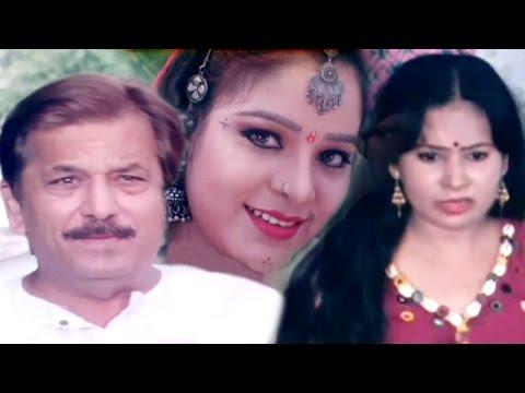 Saiyan Bedardi (सैयां बेदर्दी)   Full Bhojpuri Movie   Bharat Kapoor   Amit Kapoor   Satnam Kaur