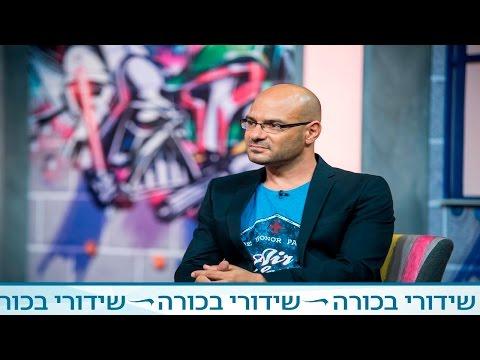 בין השורות העולם הערבי - יהודי עיראק