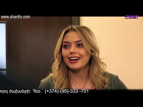 Էլենի օրագիրը 2/Eleni Oragir 2 - Սերիա 174