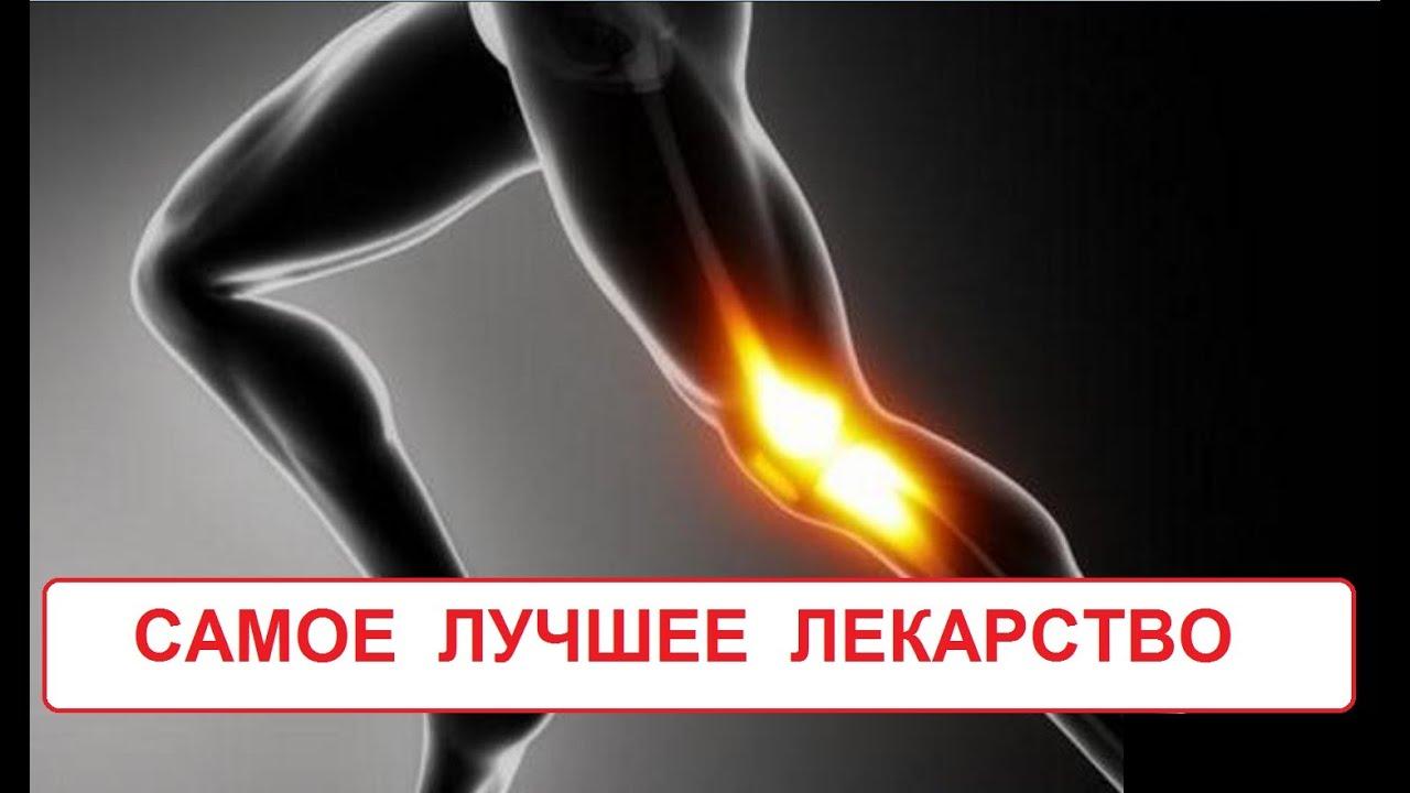 Лечение суставов a боль области сустава стопы