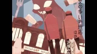 続きは「とらのあな」の通販でご購入いただけます。 http://www.toranoa...