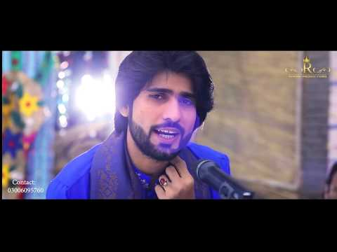 Jawani Bhairi ! Official Video Song Zeeshan Rokhri@ Rokhri Production Season 2 song