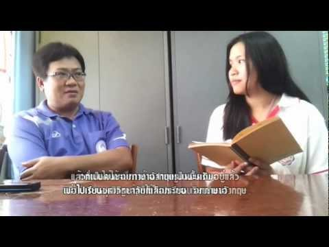 SWU251 โครงการวิจัยชุมชนครูภาษาอังกฤษ