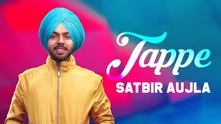 Tappe : Satbir Aujla ( Full Song ) Latest Punjabi Songs 2019 | Geet MP3