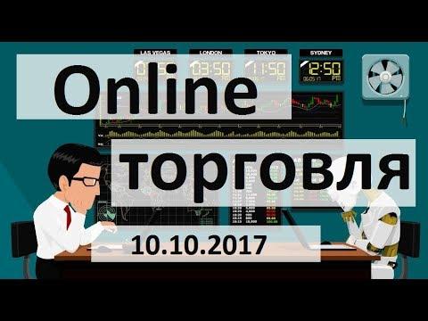 Видео Заработок в интернете forex
