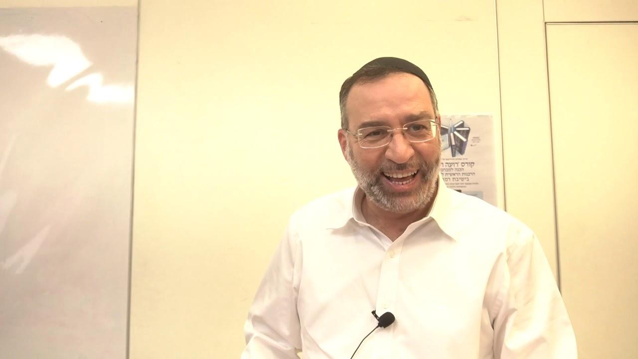 הלכות אקטואליות בנזיקין - צורבא מדרבנן -הרב בן ציון אלגאזי