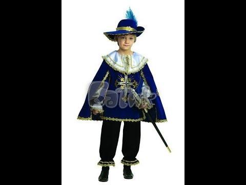 Новогодний костюм Мушкетер для мальчика