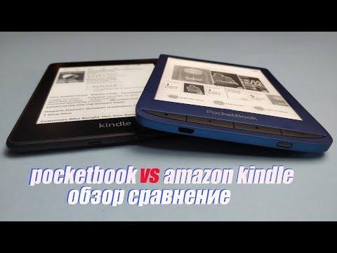Обзор-сравнение водозащищенных электронных книг PocketBook 632 Aqua и Amazon Kindle Paperwhite 2018.