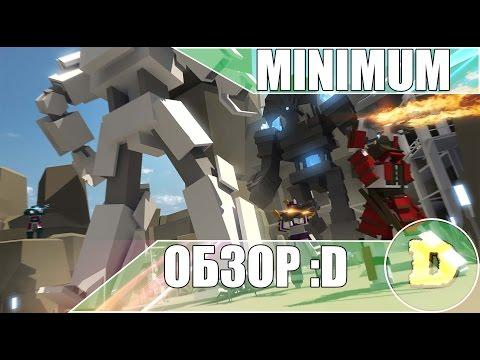 Обзор игры MINIMUM на MAXIMALKAH
