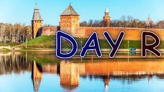 DAY R ВЕЛИКИЙ НОВГОРОД ! ЗАПИСКИ ВРАЧА ! день Р   Дэй Р в онлайне #9