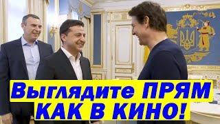 Зеленский встретился с ТОМОМ КРУЗОМ - в Украине снимут Голивудское кино
