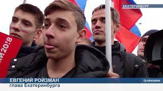 Митинг в поддержку А.Навального Екатеринбург