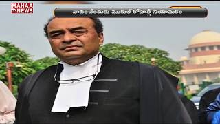 AP Government Decide To Pay 5 Crore Fees To Mukul Rohatgi On Amaravati Case Argue