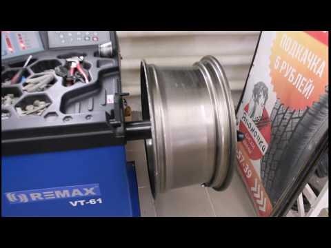 Как проверить кривые диски или нет