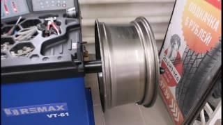 Кривые диски из Находки. Почему надо проверять диски перед покупкой на станке.